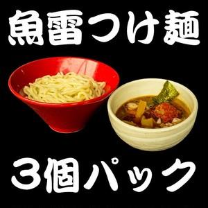 魚雷つけ麺 3個パック
