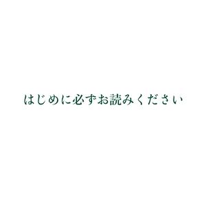[梱包について]