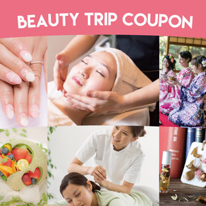Beauty Trip Coupon