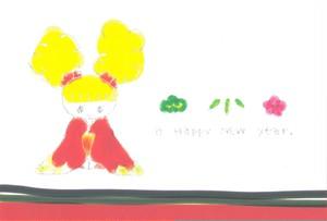 a happy new year ポストカード