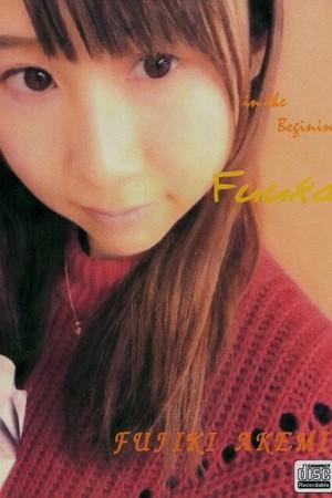 レアCD 「風花」/藤木あけみ in the beginning