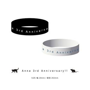 3rd Anniversary シリコンバンド