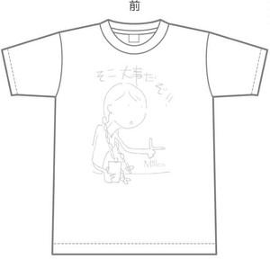 そこ大事だぞTシャツ (白)