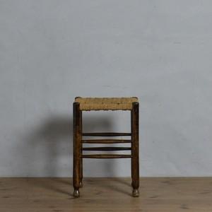 Stool / スツール〈椅子・ラッシュシート・ペーパーコード・籐・ラタン・アンティーク・ヴィンテージ〉112311