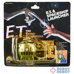 LJN E.T. & スペースシップ・ランチャー フィギュア