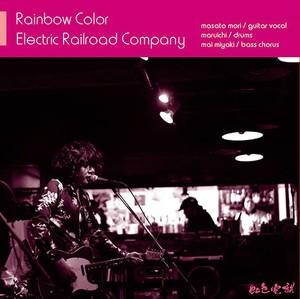 虹色電鉄 1st album  -Rainbow Color Electric Railroad Company-