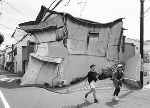 糸崎公朗『日本の脱構築主義建築 P9170114-15』