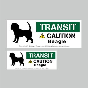 TRANSIT DOG Sticker [Beagle]番犬ステッカー/ビーグル