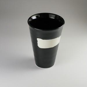 黒釉白刷毛フリーカップ [ 11.9㎝ ] 【黒と白】