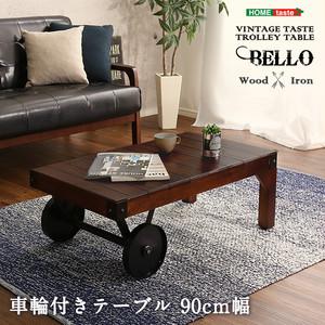 シックなヴィンテージスタイル!レトロな車輪付きテーブル【Bello-ベッロ】完成品・幅90㎝  SH-01-VTTS