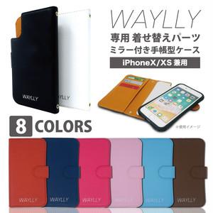 専用ミラー付き手帳型ケース WAYLLY(ウェイリー) iPhoneX/Xs 対応!