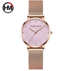 女性は新しいフラッシュスターを見るステンレス鋼ローズゴールドメッシュユニークなシンプルなカジュアルクォーツ防水腕時計時計ホットセールMS36-PINK-WFF