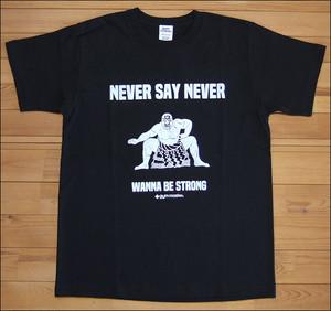 gym master ジムマスター NEVER SAY NEVER Tee Tシャツ ブラック 相撲 sumo wrestling wrestler カットソー 半袖 G480674