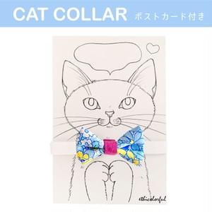 キャットカラー(ポストカード付き) ブルー/レトロ