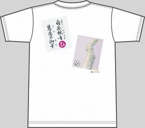 【キッズ】上毛かるた×KING OF JMKオリジナルTシャツ【白・ひ】
