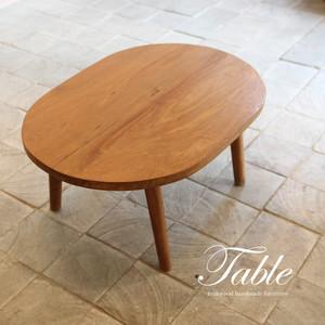 new!無垢チーク材のテーブル オバール 50-179 木製 ローテーブル センターテーブル 座卓 コーヒーテーブル