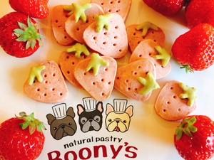 ☆NEW☆  いちごクッキー