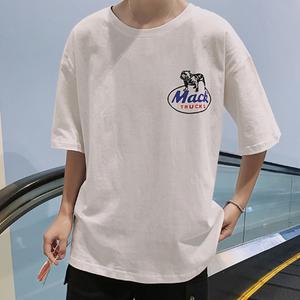 【お取り寄せ商品】プリントTシャツ 7527
