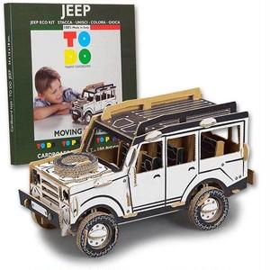 TODO ジープ 組み立てる 知育玩具 イタリア製
