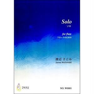 W0001 Solo(Flute/S. WATANABE /Full Score)