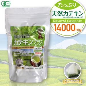 天然緑茶 カテキンプラス(ティーバッグ)〜カテキンのウィルス感染予防効果〜