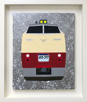 キハ183系 特急オホーツク  オリジナル原画 キャンバスにアクリル絵具