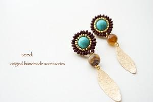 ビーズ刺繍のピアス 〜turquoise〜