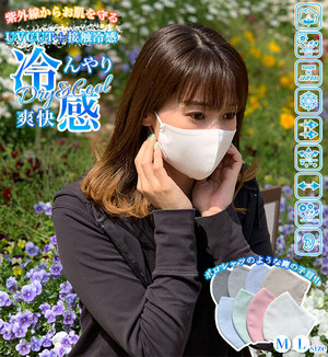 接触冷感+UVカット+遮熱 ポロシャツのような鹿の子目 超快適 ビジネス ワーキング用 クール マスク♪ 日本製 洗える マスク 大きめ 小さめ サイズ 子供 メンズ 個包装 M / Lサイズ