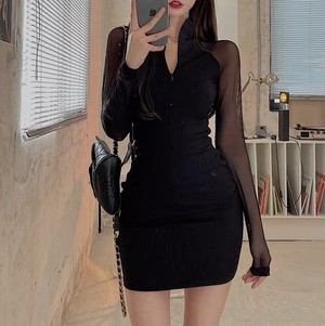 sleeve tulle dress