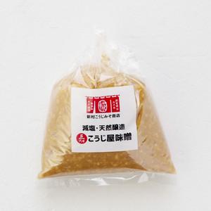 減塩・天然醸造 三代目こうじ屋味噌