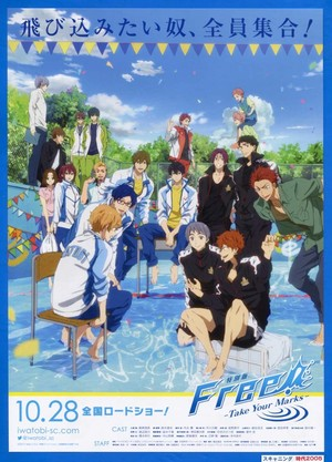 Free! −Take Your Marks−