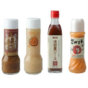 佐賀産玉葱ドレッシング食べ比べセット