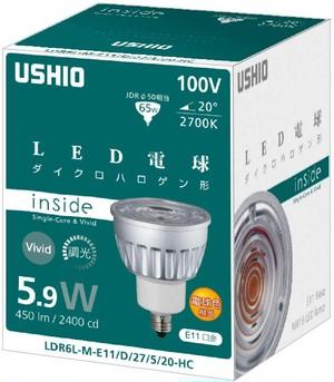 【温かみのある照明】【中角20度】USHIO INSIDEシリーズ LED電球ダイクロハロゲン形 LDR6LME11D/27/5/20-HC