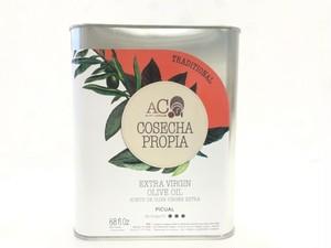 コセチャ プロピア 2リットル缶