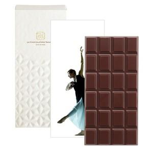 【no.33】ダークチョコレート 69%(レギュラーサイズ)