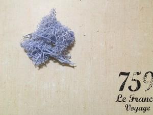 フィンランドモス ブルー