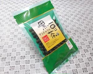 黒豆茶(白岡の健康茶) 100g