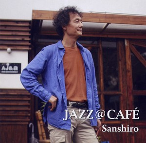 Jazz @ Cafe SFCD-16