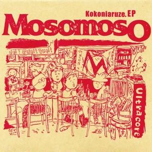 CD  MosomosO「KOKONIARUZE.EP」