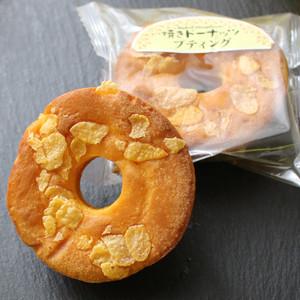 プディング焼きドーナツ