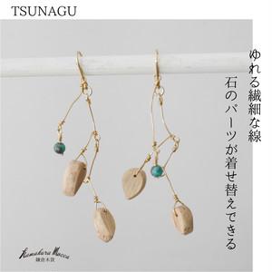 【送料無料】TSUNAGU 2Leaf ピアス / イヤリング ゆらゆら 揺れる ボタニカル
