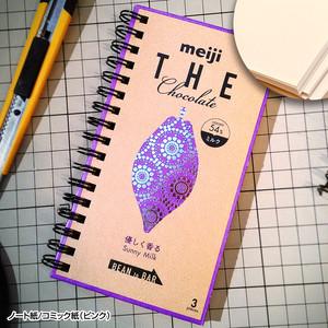 明治 ザ・チョコレートノート/サニーミルク<コミック紙ピンク>