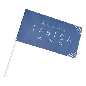 TABICA公式フラッグ