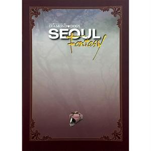 『SEOUL Fantasy』プログラム