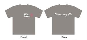 熊谷BULE FOREST 支援プロジェクト グレーTシャツ