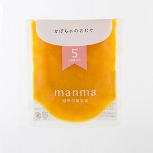 【5ヵ月】manma 6個セット ( ご自宅用 )