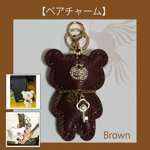 【ベアチャーム】ブラウン
