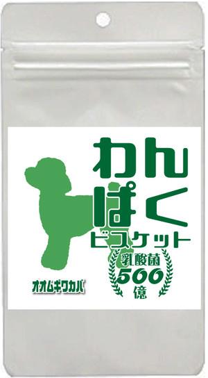 わんぱく乳酸菌ビスケット 大麦若葉  35g