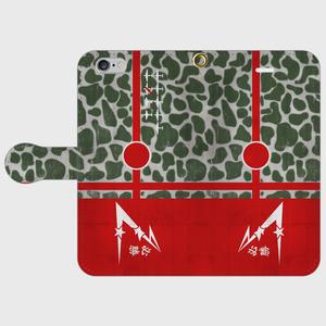 大日本帝国陸軍-第244戦隊 小林戦隊長機 手帳型スマホケース
