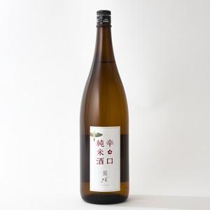 宮寒梅produce  鶯咲 辛口純米酒 1800ml